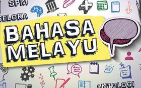 زبان در مالزی