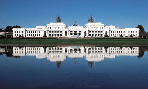 ساختمان قدیمی مجلس
