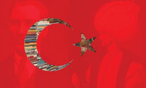 ادبیات ترکیه
