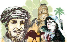 هنر در امارات