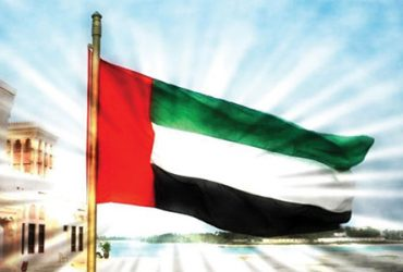 استقلال امارات متحد عربی