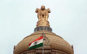 حکومت هند