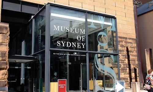 موزه سیدنی
