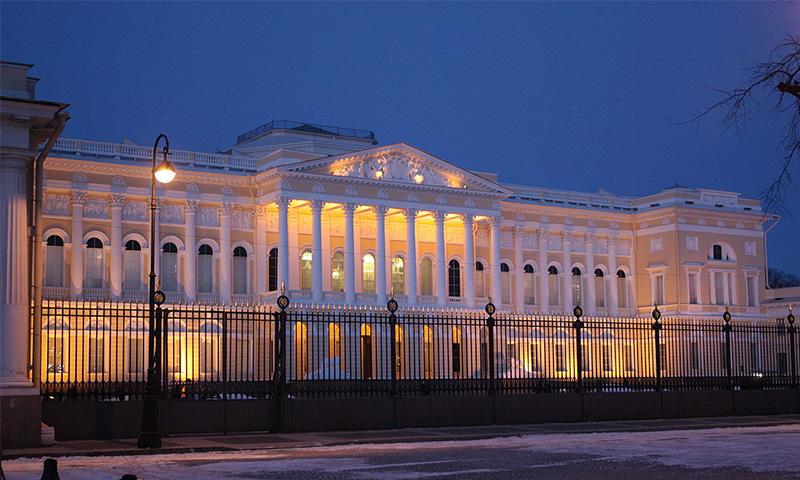 موزهی روسی -The Russian Museum